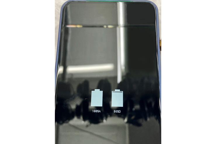 充電中のDX300