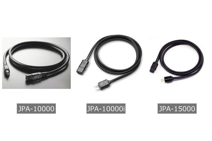 標準電源ケーブル比較イメージ
