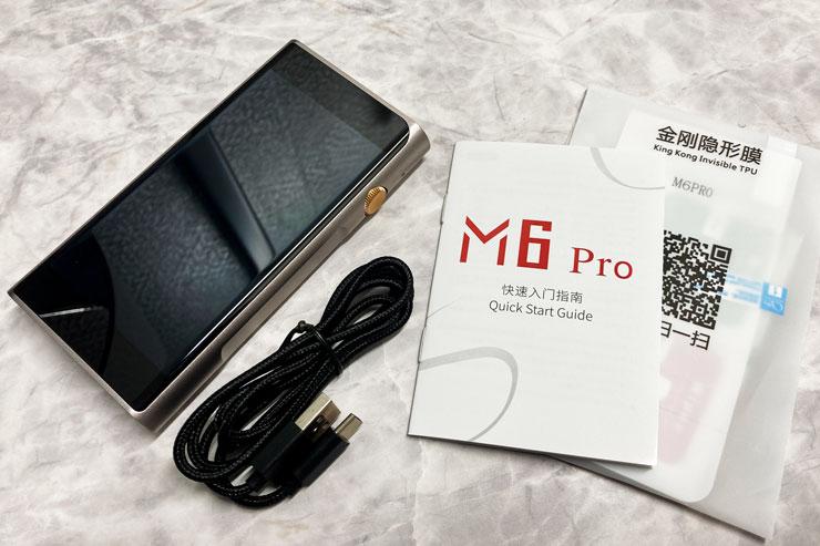 M6 Pro Ver.21の付属品