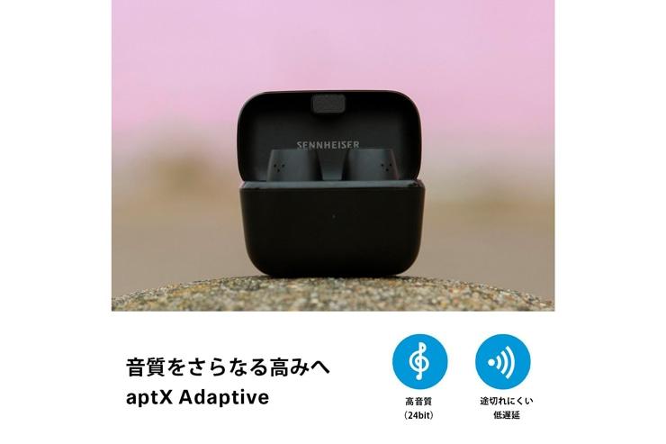 aptX Adaptiveは可変ビットレートにより安定した通信環境を実現