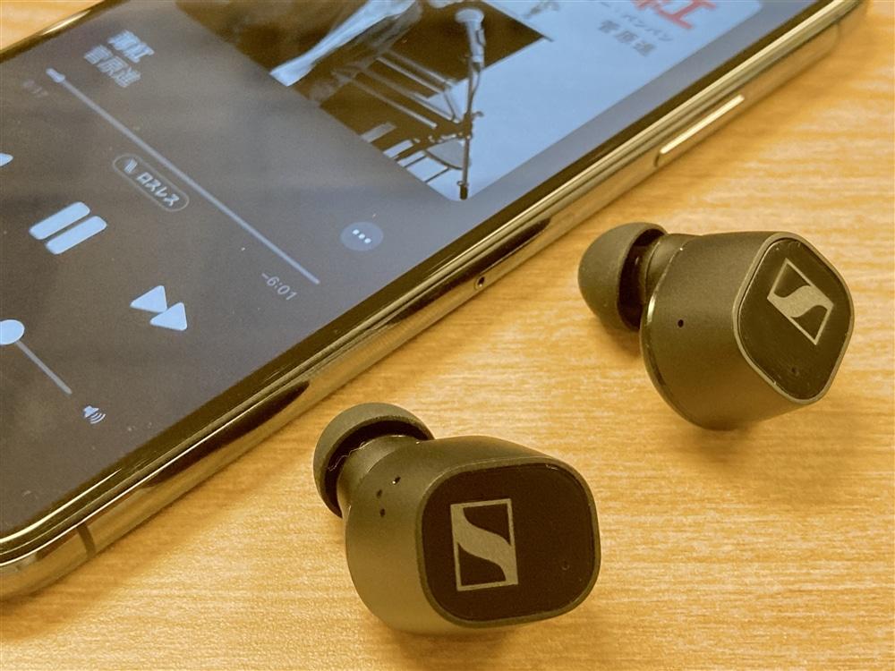 CX PlusでApple Music(ロスレス)を聴いてみます