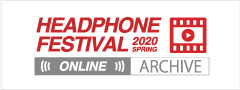 春のヘッドフォン祭2020 ONLINE